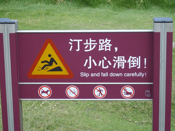 lost in translation, translation blunder, translation fauxpas
