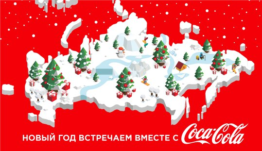 cocacola with crimea on how to avoid brand damage