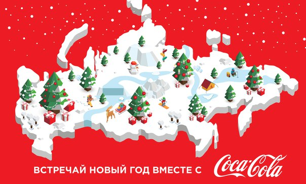 cocacola without crimea on how to avoid brand damage l textappeal