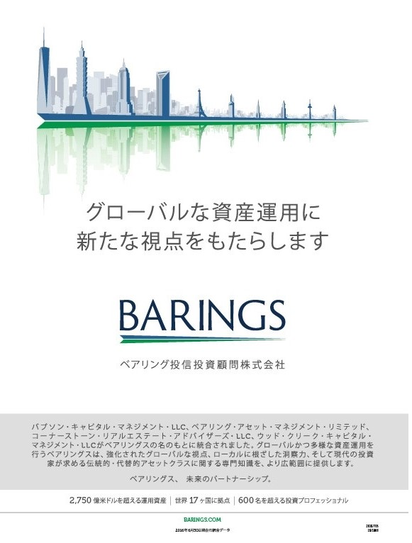 LGA and Textappeal global campaign for Barings - Japanese 2