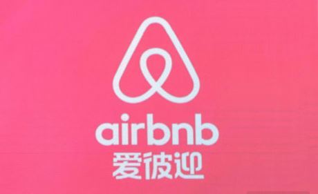 airbnb pink logo sexual chinese campaign brand name wrong weibo