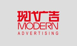 modern advertising, transcreation in china, introducing transcreation